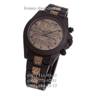 Rolex Cosmograph Daytona Engraved Matte Black-Gold