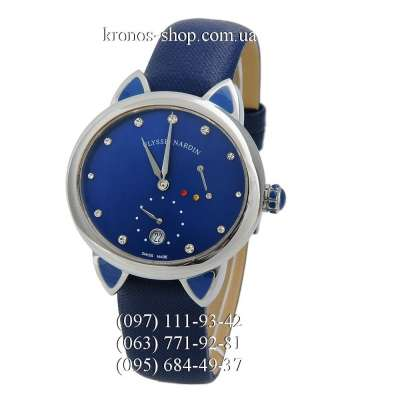 Ulysse Nardin Jade Blue/Silver/Blue