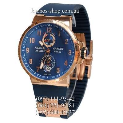 Ulysse Nardin Maxi Marine Chronometer Manufacture Blue/Gold/Blue