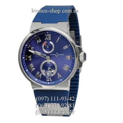 Ulysse Nardin Marine Chronometer Manufacture Rome Edition Silver/Blue