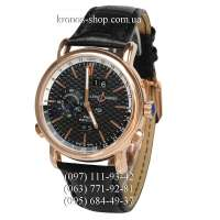 Ulysse Nardin Classic GMT Perpetual Black/Gold/Black