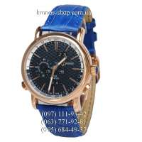Ulysse Nardin Classic GMT Perpetual Blue/Gold/Black