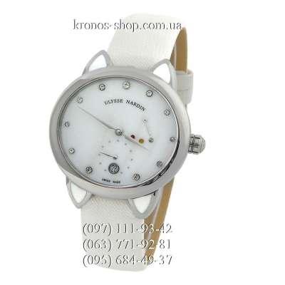 Ulysse Nardin Jade White/Silver/White