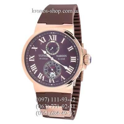 Ulysse Nardin Marine Chronometer Brown/Gold/Brown