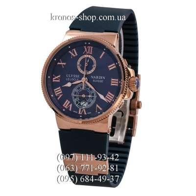 Ulysse Nardin Marine Chronometer Quartz Blue/Gold/Blue