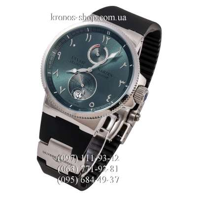 Ulysse Nardin Marine Chronometer Numerals Black/Silver/Green