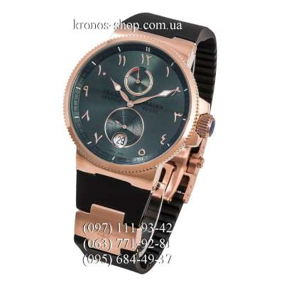 Ulysse Nardin Marine Chronometer Numerals Black/Gold/Green