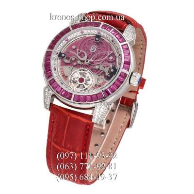 Ulysse Nardin Classic Royal Ruby Tourbillon Red/Silver/Pink