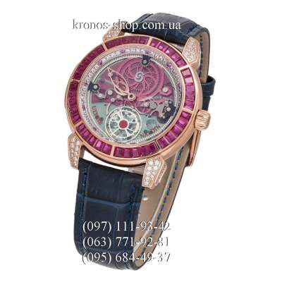 Ulysse Nardin Classic Royal Ruby Tourbillon Blue/Gold/Pink