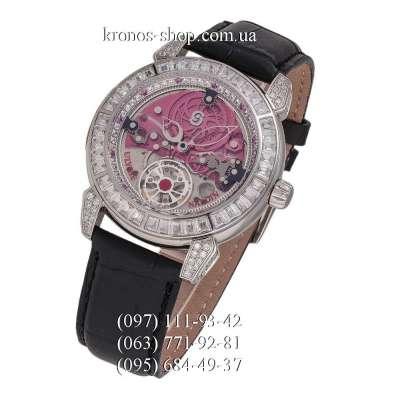 Ulysse Nardin Classic Royal Ruby Tourbillon Black/Silver/Pink