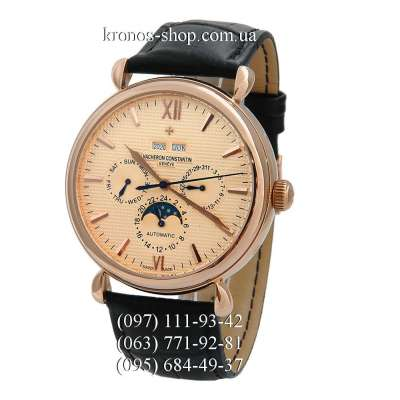Vacheron Constantin Malte Perpetual Calendar Chronograph Black/Gold/Milk