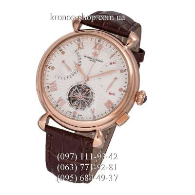 Vacheron Constantin Traditionnelle Tourbillon Smooth Brown/Gold/White
