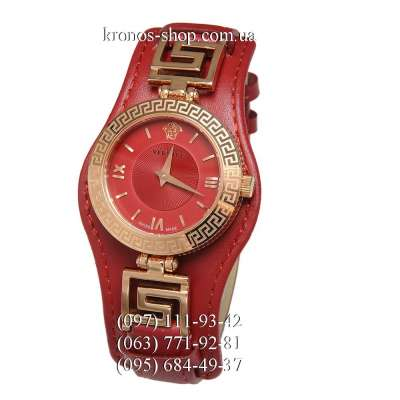 Versace V-Signature Red Edition