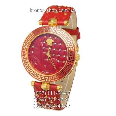 Versace Vanitas Red Edition