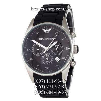 Emporio Armani AR5868 Black/Silver/Black