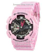Casio G-Shock GA-110 Pink AAA