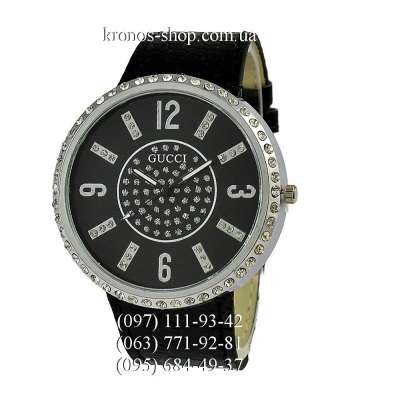 Gucci Diamonds Black/Silver/Black