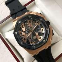 Audemars Piguet Royal Oak Offshore Tourbillon Chronograph 25th Anniversary Black/Gold