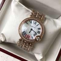 Cartier Ballon bleu de Cartier Gold Bracelet