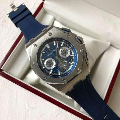 Audemars Piguet Royal Oak Offshore Chronograph Blue