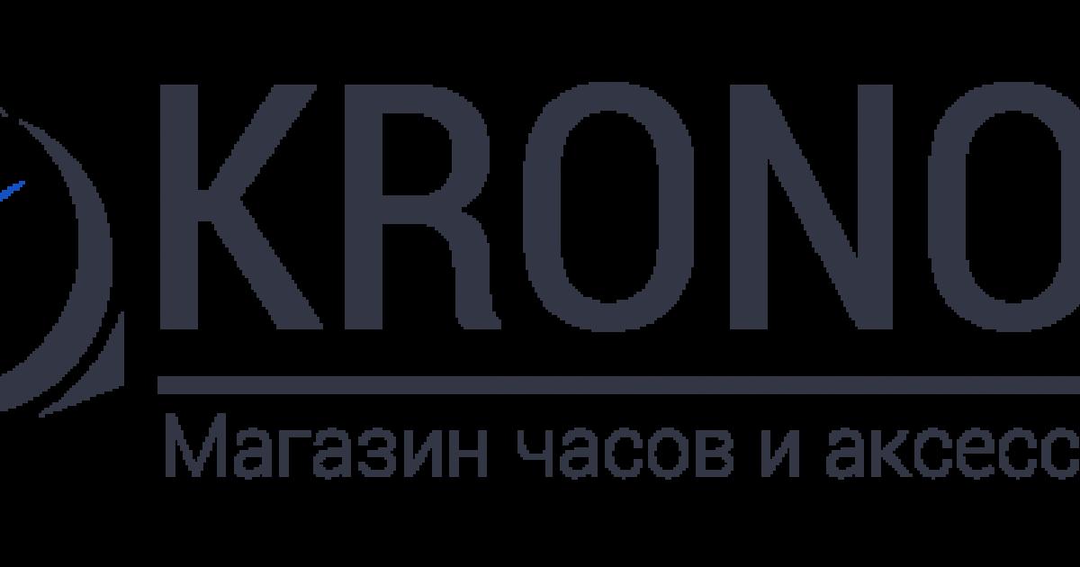 Купить копии наручных часов в Украине d009b25a410e3