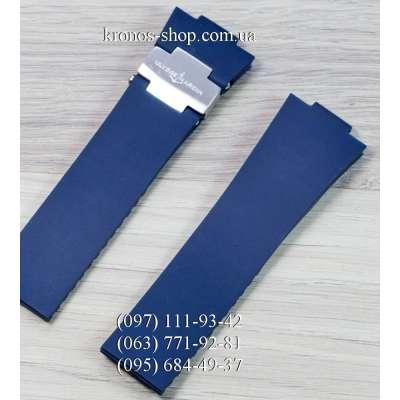 Ремешок для часов Ulysse Nardin Marine Blue/Silver (26х20 мм)