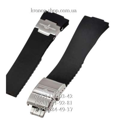 Ремешок для часов Ulysse Nardin Marine Butterfly AAA Black/Silver (26х20 мм)