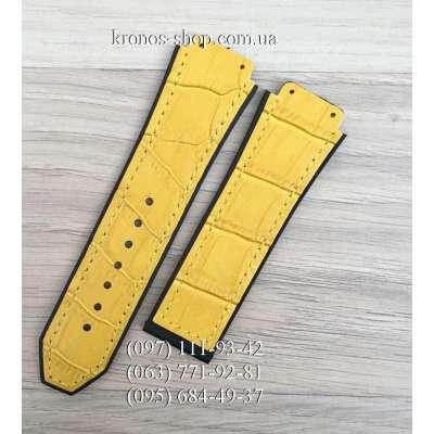 Ремешок для часов Hublot Leather Pattern Yellow (25х22 мм)