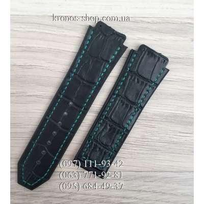 Ремешок для часов Hublot Leather Pattern Black-Green (25х22 мм)