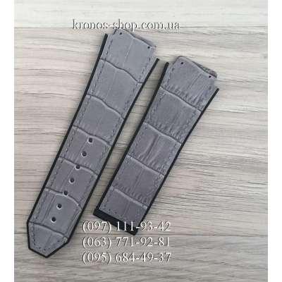 Ремешок для часов Hublot Leather Pattern Gray (25х22 мм)