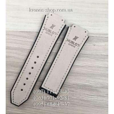 Ремешок для часов Hublot Nubuck White (25х22 мм)