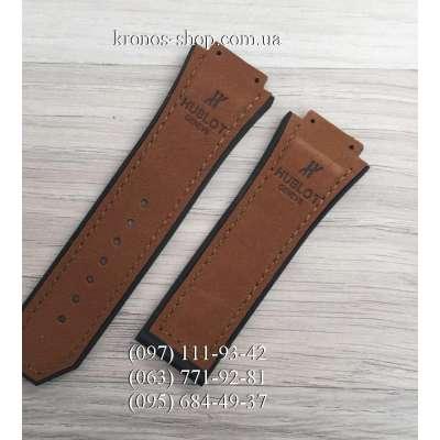 Ремешок для часов Hublot Nubuck Light Brown (28х24 мм)