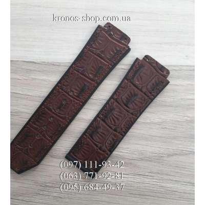 Ремешок для часов Hublot Leather Croco Brown (25х22 мм)